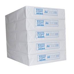 Kopieerpapier 80 Grams A4 Wit (Klein-verpakking)
